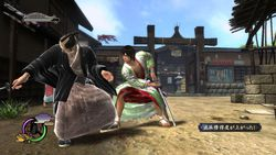 Way of the Samurai 4 - 35