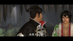 Way of the Samurai 4 - 36