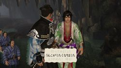 Way of the Samurai 4 - 40