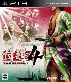 Way of the Samurai 4 - pochette