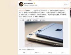 Weibo iPhone 6s