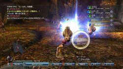 White Knight Chronicles 2 - 5