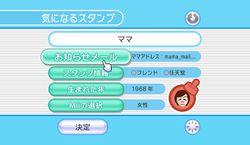 Wii   chaine Telebi no Tomo   6