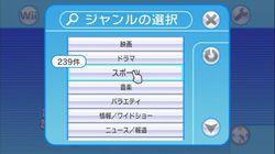Wii   chaine Telebi no Tomo   7