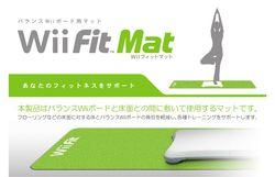 Wii Fit Mat   3