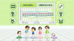 Wii Fit Plus - 4