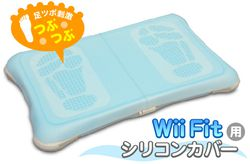 Wii Fit   protection silicone   1