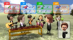 Wii Music   1