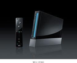 Wii noire - 1