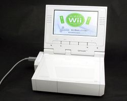 Wii portable image 1