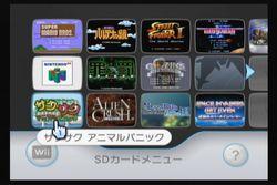Wii - transfert carte SD - 1