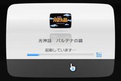 Wii - transfert carte SD - 2