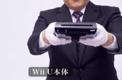 Wii_U_unboxing_Iwata-GNT_b