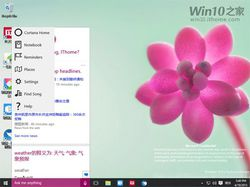 Windows-10-build-10064-iThome-5