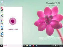 Windows-10-build-10064-iThome-6