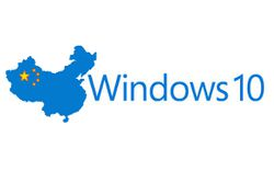 Windows-10-Chine