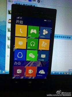 Windows 10 Phone 1