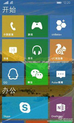 Windows 10 Phone 2