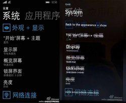 Windows 10 Phone 3