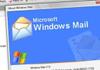 Faille dans Windows Vista Mail : Microsoft mène l'enquête