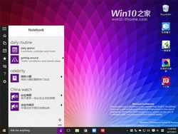 Windows10-build-10102-2