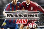 winning-eleven-2010-ps3
