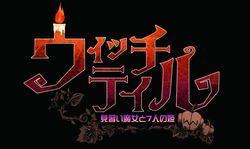 Witch Tale   logo