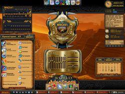 World of Warcraft Skins screen