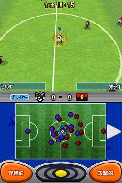 World soccer winning eleven ds goalxgoal image 4