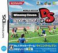 World soccer winning eleven ds goalxgoal image 6