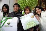 Xbox 360 - japon - vignette
