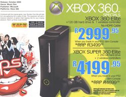 Xbox 360 Super Elite - Image 1