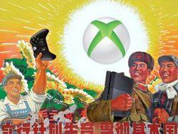 Xbox One chine