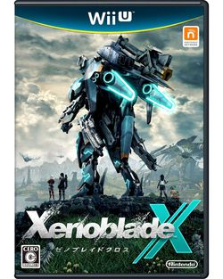 Xenoblade Chronicles X - pochette