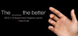 Xiaomi 15 janvier 2