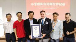 Xiaomi Guinness World Records photo (2)