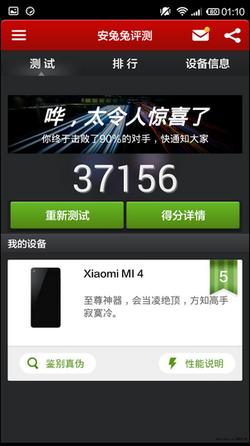 Xiaomi Mi 4 1