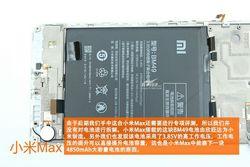 Xiaomi Mi Max (3)