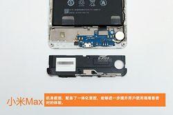 Xiaomi Mi Max (4)