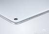 Xiaomi : la tablette Mi Pad 2 se confirme pour le 24 novembre
