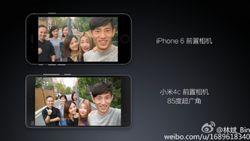 Xiaomi Mi4C (2)