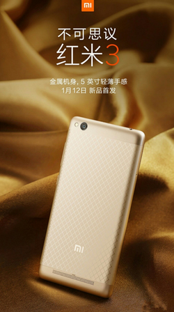 Xiaomi Redmi 3 (2)