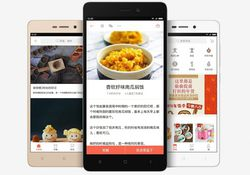 Xiaomi Redmi 3S logo