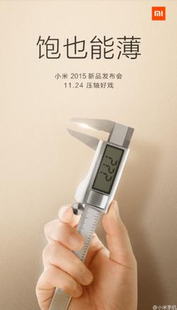 Xiaomi Redmi Note 2 Pro teaser