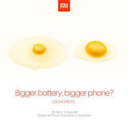 Xiaomi teaser (2)