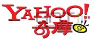 Yahoo logo taiwan