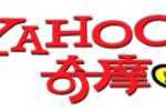 yahoo-logo-taiwan