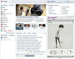 Yahoo-pub-shuffle-box