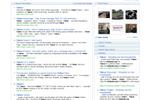 Yahoo! : version bêta de Alpha (Small)