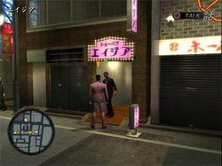 Yakuza 2   Image 3